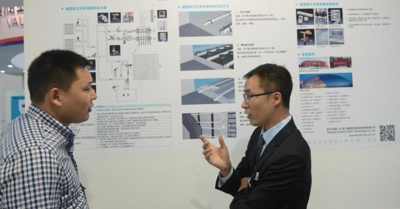 COVID-19: az ISH pekingi és sanghaji kiállítását is elhalasztják