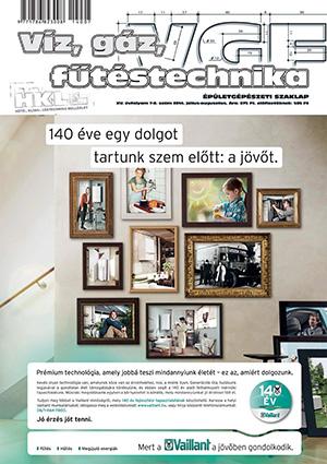 VGF&HKL szaklap 2014. július-augusztus